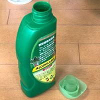 観葉植物の肥料の種類2:液体(速効性)肥料