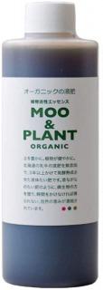 MOO&PLANT(ムーアンドプラント)