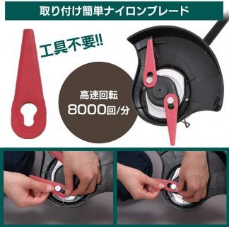 コードレス&軽量でどこでも気軽に使える:【アイリスオーヤマ】充電式グラストリマー18V JGT230