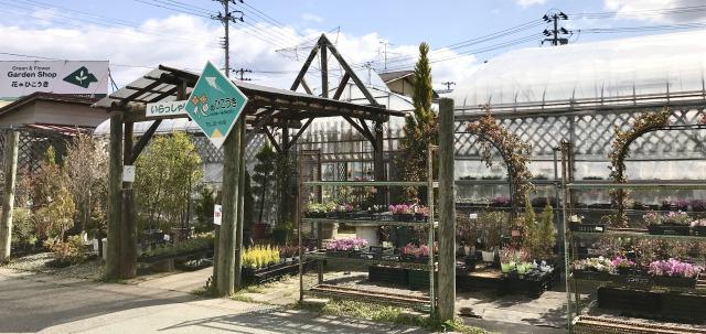 【山形のおすすめ園芸店 第2位】花のひこうき(山形市)