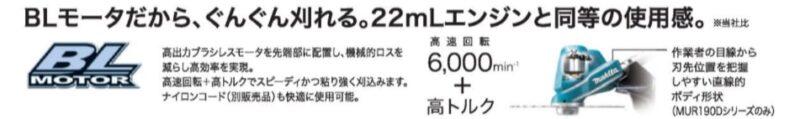 【Makita(マキタ)の園芸用電動工具の特徴②】充電式でもハイパワー